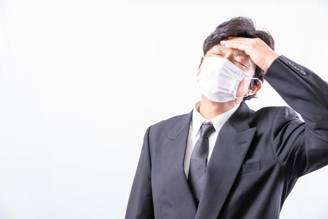 mask-tokyo-shop-3